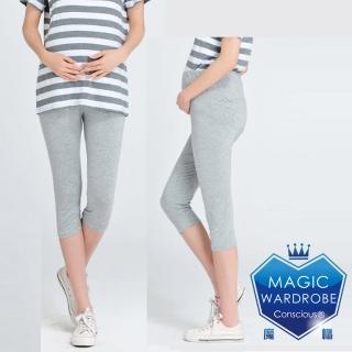 【MAGIC WARDROBE 魔櫃】買一送一.孕期七分褲兩件孕期出發.薄款內搭.腹部可調百搭(內搭褲孕婦褲瘦腿褲)