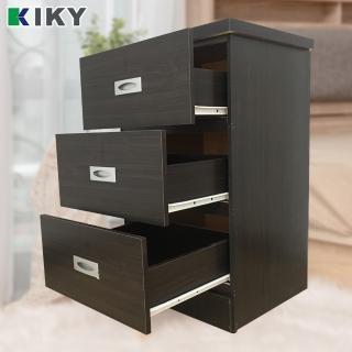 【KIKY】現貨凱莉1.3尺實用三抽床邊櫃(胡桃/白橡)