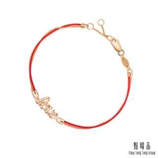 【點睛品】Wrist Play LOVE真愛 18K玫瑰金鑽石紅繩手鏈