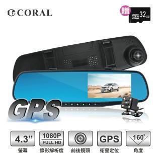 【CORAL/ODEL】雙12限定GPS測速預警雙鏡頭行車紀錄器S2(贈32G記憶卡)