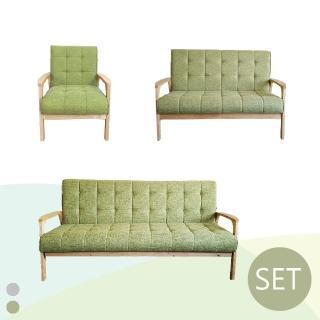 【BN-Home】Miranda米蘭達日系實木布1+2+3沙發獨立筒升級款(沙發/實木沙發/布沙發/沙發組)