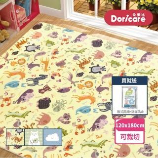 【Doricare朵樂比】MOMO限定-超Q彈防護遊戲地墊120x180cm可裁切-三款任選(2入)