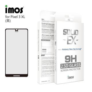 【iMos】Google Pixel 3 XL(2.5D 滿版玻璃 螢幕保護貼)