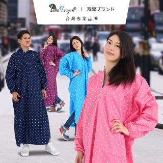 【雙龍牌】台灣無毒材質_星晴日系太空雨衣 連身雨衣  星星圓點防水雨衣(套式雨衣EY4241)