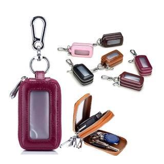 【玩皮工坊】復古油蠟牛皮腰掛雙隔層鑰匙包KB48(7色可選)