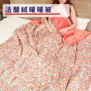 【BuyJM】橘子花豹法蘭絨暖暖被/棉被
