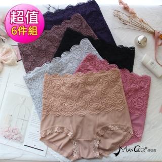 【曼格爾】360丹日本緹花蕾絲超舒感提臀無痕束褲(6件組-型)