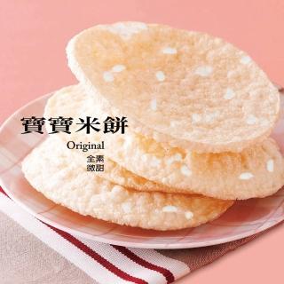 【米大師 MasterMi】鮮爆米餅-寶寶米餅(14入/包)