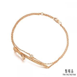 【點睛品】Daily Luxe 18K玫瑰金蝴蝶結鑽石手鍊