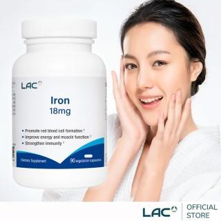 【GNC 健安喜】舒補帖膠囊 90顆(鐵)