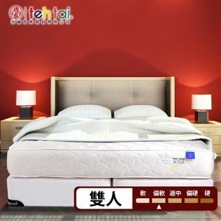 【德泰】頂級飯店獨立筒 彈簧床墊-雙人5尺