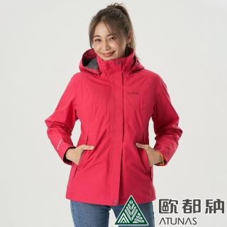 【ATUNAS 歐都納】女款GORE-TEX+科技纖維保暖兩件式外套(A-G1820W桃紅/防水防風/透氣風衣/登山滑雪外套)