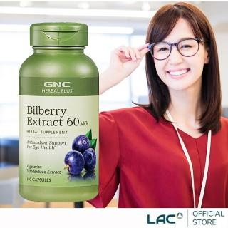 【GNC 健安喜】山桑果膠囊 100顆(山桑果/花青素/歐洲藍莓)