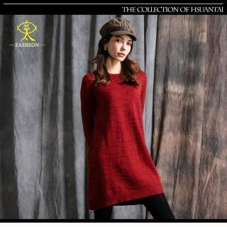 【玄太】不規則條紋寬鬆針織長版毛衣(紅/駝)