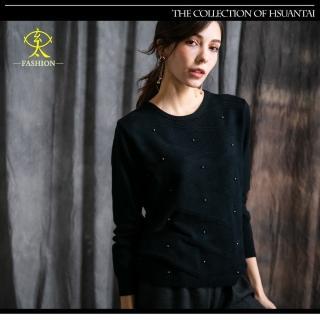 【玄太】造型特色釘珠舒適針織上衣(黑)