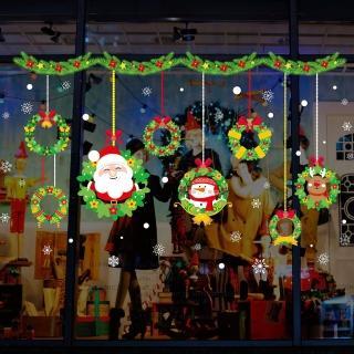 【聖誕布置/半島良品】聖誕款DIY無痕壁貼/牆貼-XH6254 聖誕花圈(聖誕 節慶 樹 聖誕老人 麋鹿)