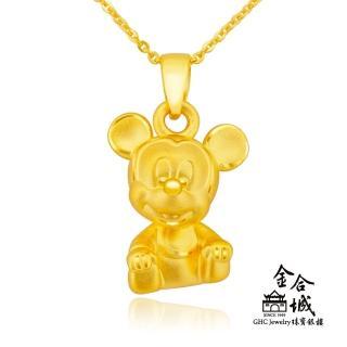 【Disney 迪士尼】寶寶米奇硬金墜子 YLQ0045(約0.49錢)