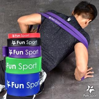 【Fun Sport】健力環-乳膠環狀彈力阻力帶-5力組(阻力圈 彈力帶 拉力繩 橡筋帶)