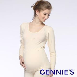 【Gennies 奇妮】竹纖維紅外線一體成型衛生衣(淺膚GK83)