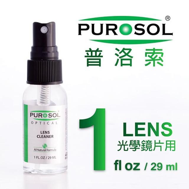 【美國Purosol】Purosol普洛索天然環保光學噴霧式鏡片清潔液清潔劑1oz(不傷鍍膜