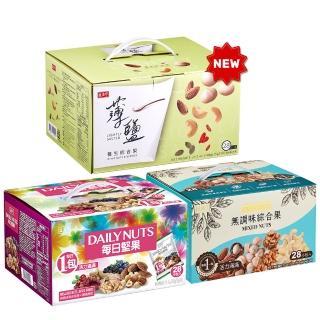 【盛香珍】每日堅果量販盒700G(隨手包-每盒28小包入)