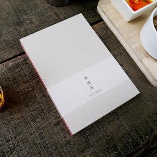 【Conifer 綠的事務】32K 原感系線裝空白筆記(萬用手冊  手札  手帳  筆記本)