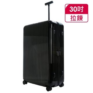 【Rimowa】ESSENTIAL LITE Check-In L 30吋旅行箱(亮黑)