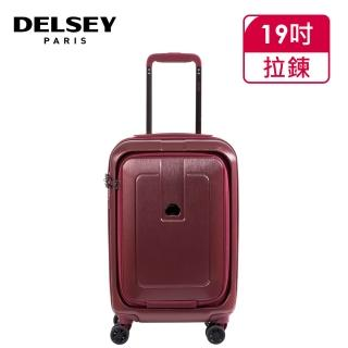 【DELSEY 法國大使】GRENELLE-19吋旅行箱-酒紅(00203980104)