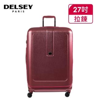 【DELSEY 法國大使】GRENELLE-27吋旅行箱-酒紅(00203982104)