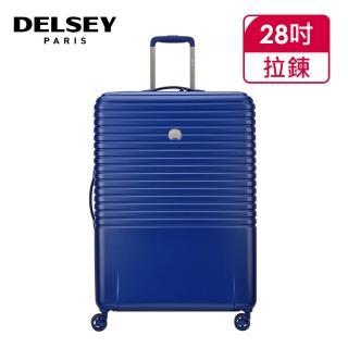 【DELSEY 法國大使】CAUMARTIN-28吋旅行箱-藍(00207682102)