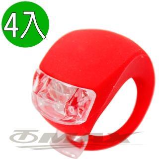 【OMAX】酷炫青蛙燈-紅色-4入(12H)