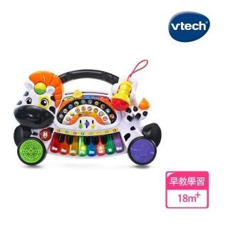【Vtech】多功能搖滾斑馬DJ鋼琴