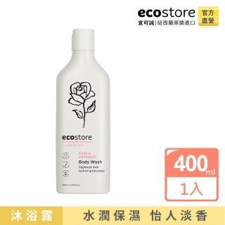 【ecostore】純淨沐浴露-玫瑰天竺葵(400ml)