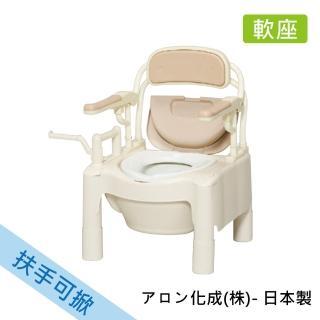 【感恩使者】安壽 移動馬桶 T0473- 小熊君 扶手可掀 軟座型(移動馬桶-日本製)
