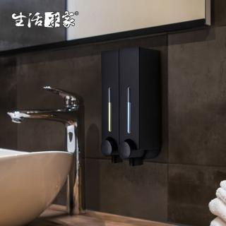 【生活采家】幸福手感霧黑250ml雙孔手壓式給皂機(#47073)