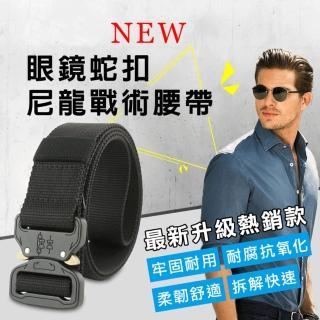 【在地人】塑膠扣頭新款 美國軍規強固型尼龍腰帶 三入(腰帶 尼龍腰帶 軍規腰帶)
