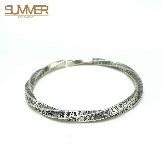 【SUMMER寶石】999純銀 心經手環(A094)