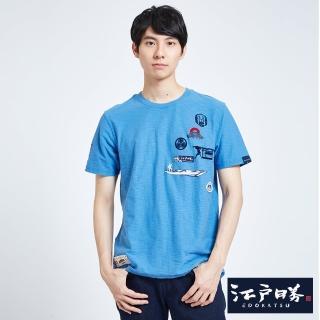 【EDWIN】江戶勝 特色古圖T恤-男款(寶石藍)