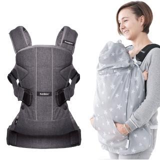 【奇哥】BABYBJORN ONE 新多功能抱嬰袋/揹巾+冬夏兩用多功能披風-附收納袋(多款可選)