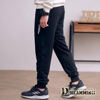 【Dreamming】個性MAX拉鍊休閒運動棉褲(共三色)