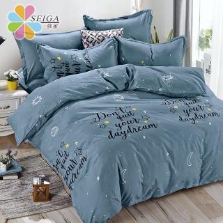【Seiga 飾家】頂級活性絲柔棉床包枕套組 好夢系列 台灣製(單人/雙人/加大)