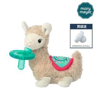 【Mary Meyer】玩偶安撫奶嘴-羊駝莉莉(安撫玩偶 彌月禮 新生兒玩伴)