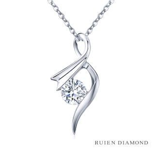 【RUIEN DIAMOND 瑞恩鑽石】GIA50分 D VS1 3EX(18K白金 鑽石項墜)