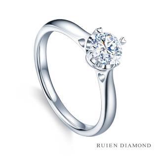 【RUIEN DIAMOND 瑞恩鑽石】GIA50分 D VS1 3EX(18K白金 芳心 鑽石婚戒)