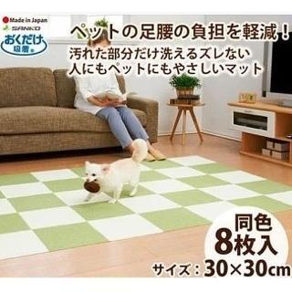 【Sanko】防潑水止滑巧拼地墊 8片/組(多色可選)