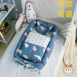 【Kori Deer 可莉鹿】純棉多功能床中床/可折疊式嬰兒床包/便攜式母嬰包外出手提旅行床(五彩星星 有被子)