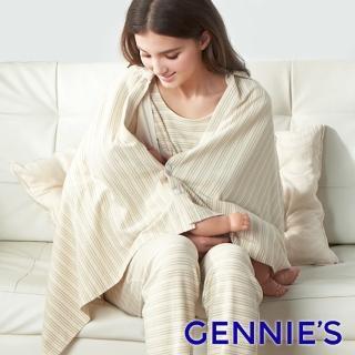 【Gennies 奇妮】天然原棉連帽式條紋多功能排扣哺乳巾(TNN06)