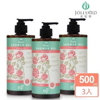 【aqi 潔麗雅】玫瑰王后保濕沐浴露(500ml *三瓶)