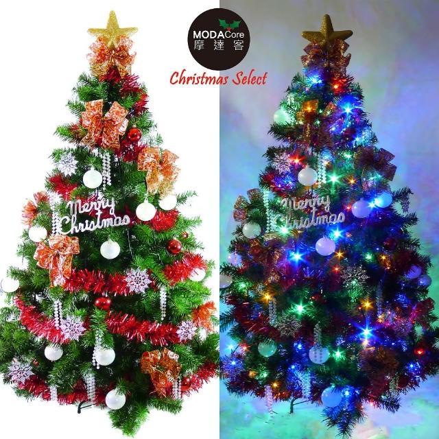 【摩達客】台灣製-7尺-210cm高級豪華版綠聖誕樹(含白五彩蝴蝶結系飾品組/含燈2串/控制器跳機/本島免運費)/