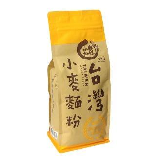 【小麥好好】台灣小麥粉(1公斤裝)